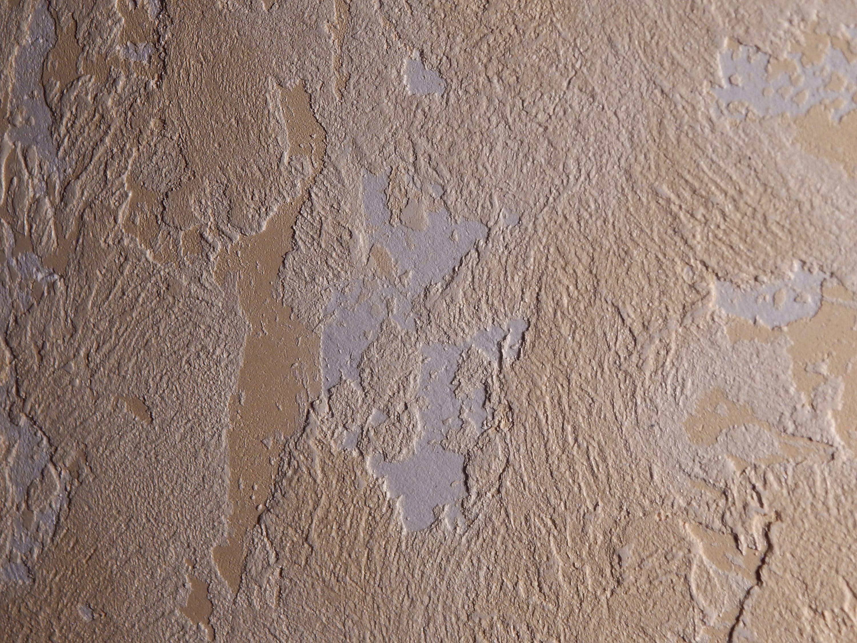 Эффект старых стен