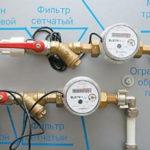 Виды и установка счетчиков воды
