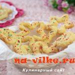 Печенье для детского праздника «Волшебные палочки» — рецепт