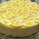 Банановый торт — Торт с бананами супер