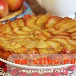 Пирог шарлотка с карамельными яблоками в духовке