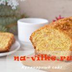 Манник в духовке с апельсином и бисквитом – рецепт с фото