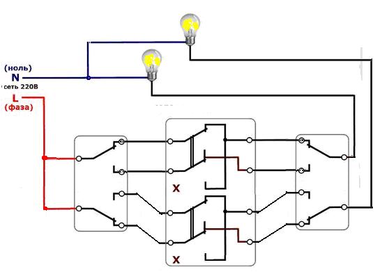 двухклавишный выключатель schneider схема подключения