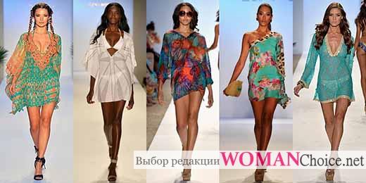 960fe93cd2cf9 Пляжная одежда, уже довольно длительный период времени входит в состав  гардероба практически каждой модницы и не ограничивается одними  купальниками и ...