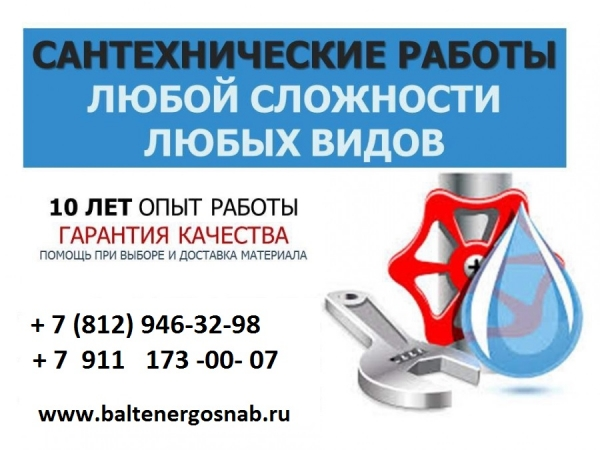 Сложность при ремонте теплообменника Паяный теплообменник HISAKA BX-006 Подольск