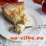 Творожно-яблочный пирог из дрожжевого теста – замес в хлебопечи Panasonic