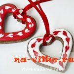 Шоколадное печенье Валентинки — рецепт с фото