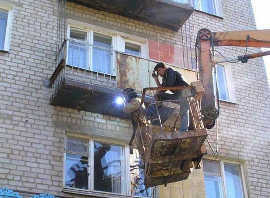 Гефест ремонт электроплит
