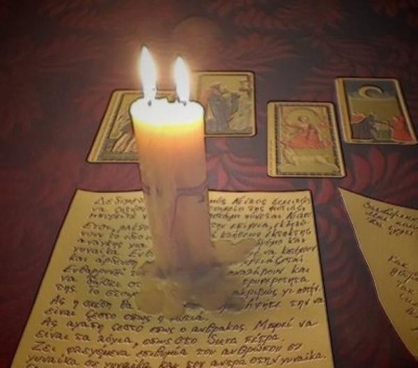 книги ритуалы заговоры приворот на фото мужа читать