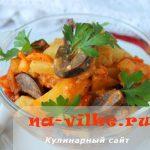 Почки в мультиварке с овощами — рецепт приготовления с фото