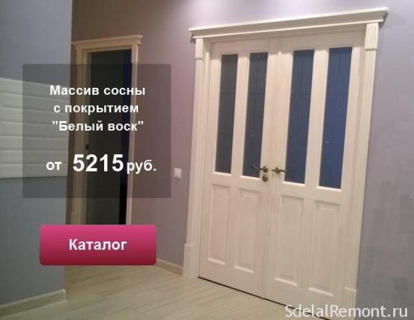 Двери из массива ольхи - dverimperycomua
