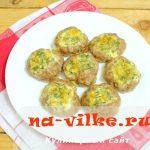 Котлеты Гнезда с сыром в духовке – рецепт с фото