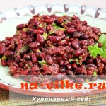 Лобио по-грузински в мультиварке с томатами и орехами
