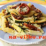 Итальянская паста с цукини и вялеными помидорами