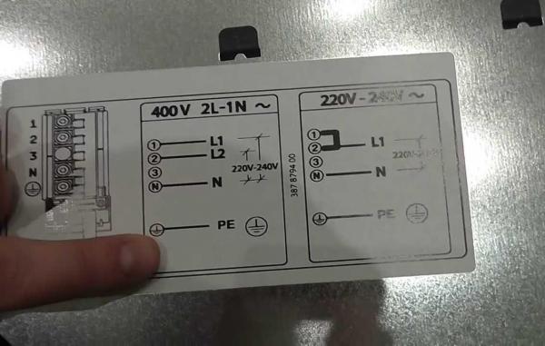 Ремонт плиты электра 1001м