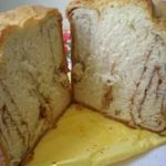 Французский хлеб-круассан из хлебопечки рецепт с фото