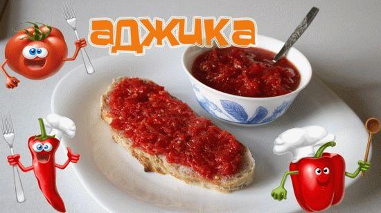 самый простой рецепт приготовления аджики без красного перца острого