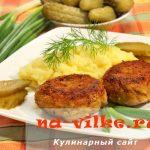 Мясные зразы с яйцом и солеными огурцами – рецепт с фото