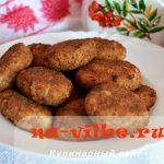 Котлеты из филе индейки с картошкой или кабачком — рецепт с фото
