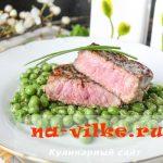 Медальоны из говядины или телятины – пошаговый рецепт приготовления