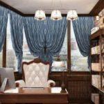 Интерьер кабинета: шторы играют не последнюю роль