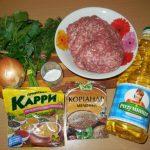 Вкусный люля-кебаб из говядины в духовке — как приготовить люля-кебаб в домашних условиях, пошаговый рецепт с фото