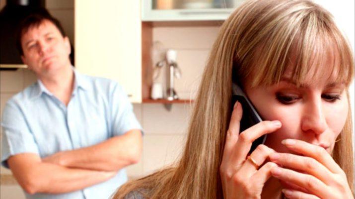 Как узнать, изменяет ли вам жена