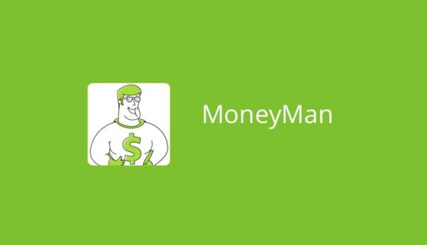 Как получить микрозайм в компании «MoneyMan»