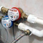 Сервисное обслуживание водосчетчиков