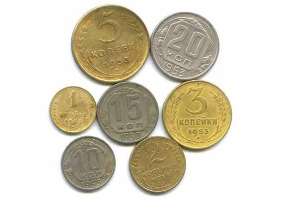 Монеты – ценное наследие СССР
