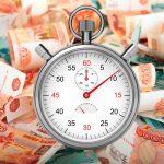 Плюсы кредита и основные разновидности
