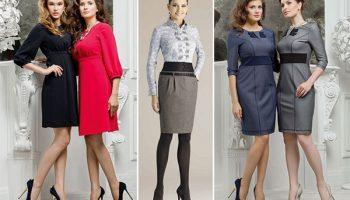 Белорусская женская одежда — предложения интернет-магазина 24bet.ru