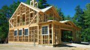 Каркасный частный дом – плюсы и минусы