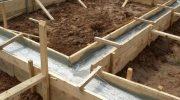 Сколько нужно бетона на фундамент для загородного дома?