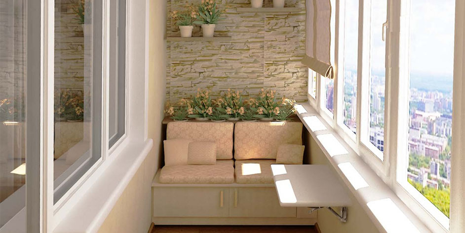Как сделать балкон или лоджию более комфортными
