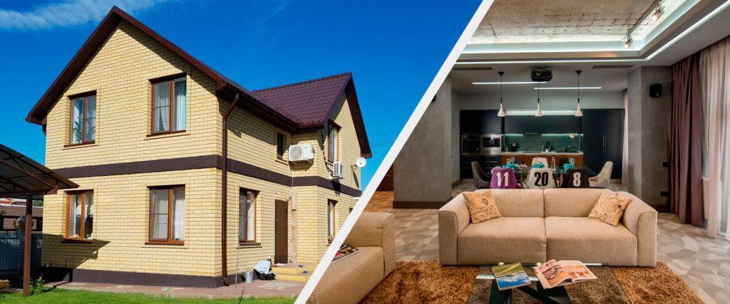 Квартира или частный дом – что лучше