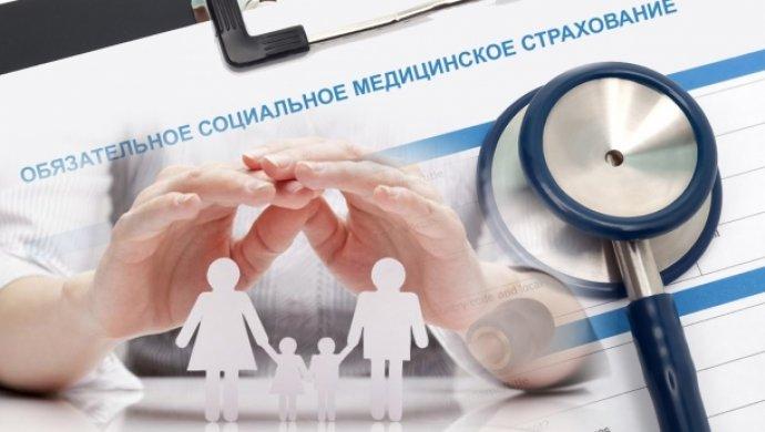 Как работает медицинская страховка