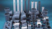Виды материалов, используемые для изготовления сантехнической системы