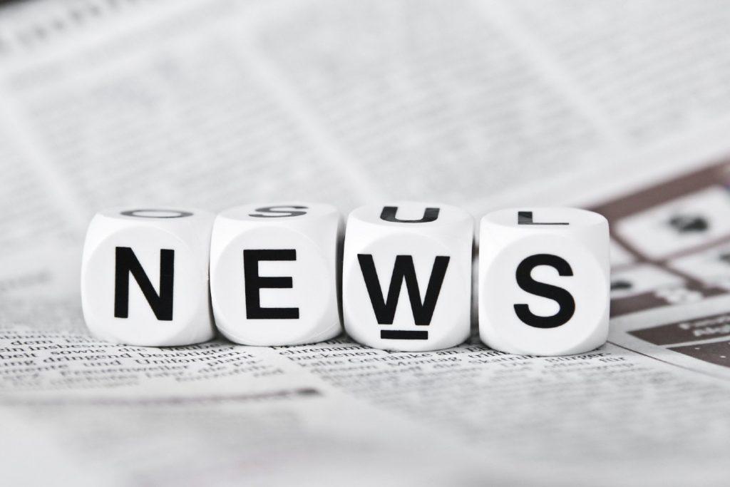 Как и где узнавать новости