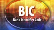 Как расшифровать БИК и что это такое