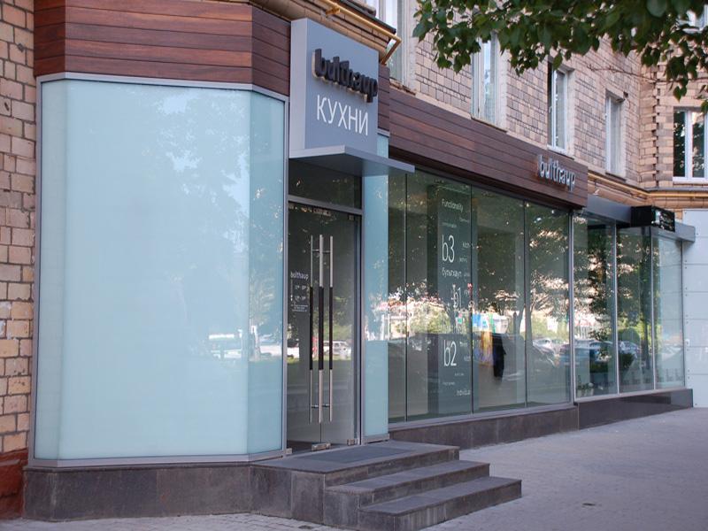 Основные виды остекления витрин и магазинов