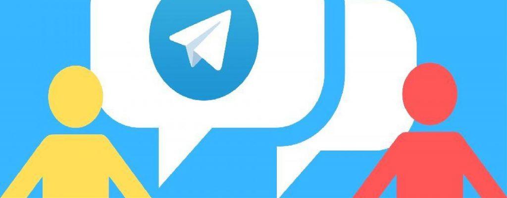 Как найти подписчиков в Телеграм канал быстро с гарантией