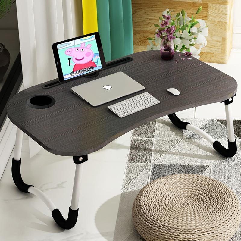 Складной компьютерный стол для ноутбука