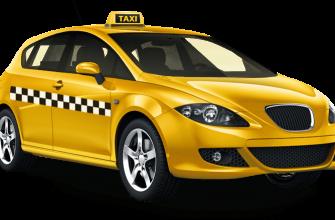 Такси аэропорт Симферополь – удобный заказ онлайн КРЫМ TAXI