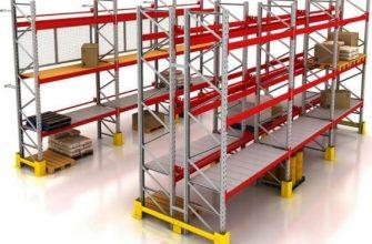 Разновидность паллетных стеллажей для склада